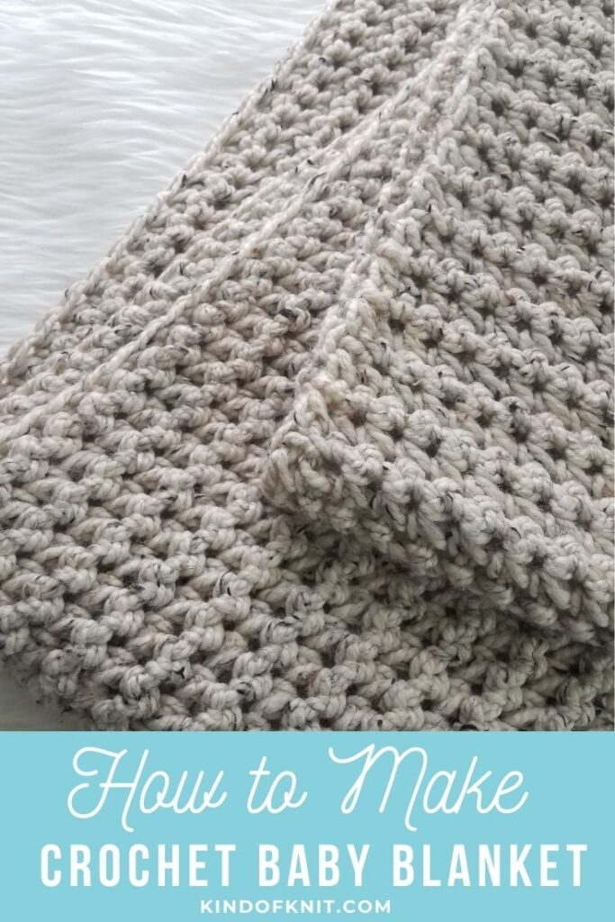 How to make a simple crochet baby blanket